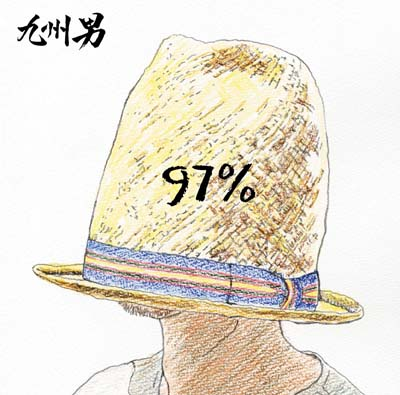 97per_SHOKAI_BL_0510.indd