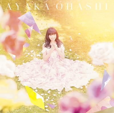 OHASHI_SHO_1106Aol