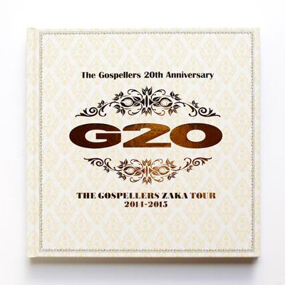 g20_1