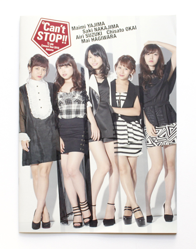 stop_a